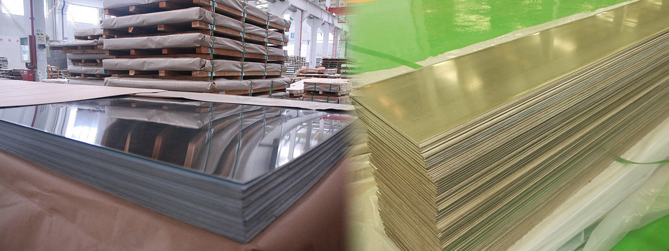Metal Sheet and Plates