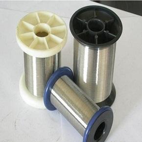 Inconel 600 Wire manufacturer